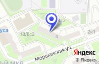 Схема проезда до компании ТСЦ ЗАЩИТА Н в Москве
