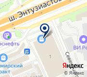 Магазин спецодежды и инструмента, ИП Панкрашкин В.И.
