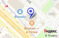 Схема проезда до компании МЕБЕЛЬНЫЙ МАГАЗИН ГОТОВАЯ КОМНАТА в Москве