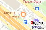 Схема проезда до компании Интернет-магазин автозапчастей в Москве