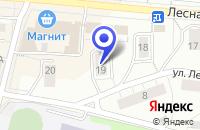 Схема проезда до компании АВАРИЙНО-ДИСПЕТЧЕРСКАЯ СЛУЖБА ЛИФТРЕМОНТ в Дзержинском