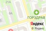 Схема проезда до компании Платежный терминал, Московский кредитный банк, ПАО в Реутове