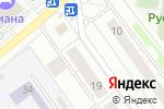 Схема проезда до компании Подшейка в Котельниках