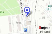 Схема проезда до компании РЕДАКЦИЯ ГАЗЕТЫ СПУТНИК в Юбилейном