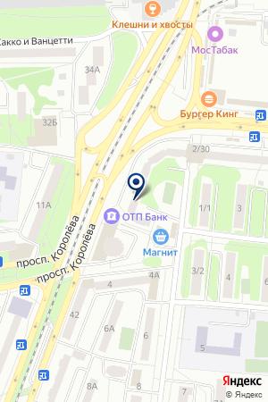 ДИЗАЙН-СТУДИЯ на карте Королева
