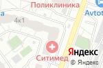 Схема проезда до компании ДОКТОР АЛЕКСАНДРОВ в Котельниках
