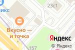Схема проезда до компании InPost в Котельниках