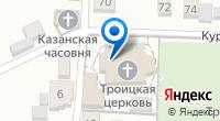 Компания Свято-Троицкий Храм на карте