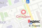 Схема проезда до компании Капитал Недвижимость в Москве