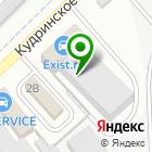 Местоположение компании EXIST