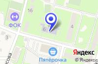 Схема проезда до компании ДЕТСКИЙ САД РАДУГА в Правдинском