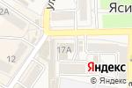 Схема проезда до компании Classic в Ясиноватой