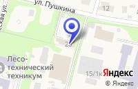 Схема проезда до компании ТАКСОМОТОРНОЕ ПРЕДПРИЯТИЕ КОННЕКТ в Правдинском
