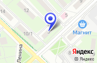 Схема проезда до компании ПРОДУКТОВЫЙ МАГАЗИН МАЯК-1 в Реутове
