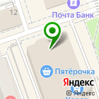 Местоположение компании ЭНЕРГОДЕВЕЛОПЕР