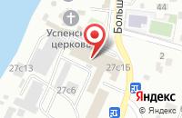 Схема проезда до компании Капстройсервис в Москве