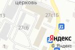 Схема проезда до компании Косинская Мануфактура в Москве