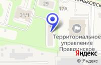 Схема проезда до компании МУП ЖКХ ПРАВДА в Правдинском