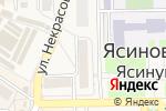 Схема проезда до компании Don Pay в Ясиноватой