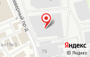 Автосервис АВТОНОМ в Реутове - Мира проспект, 77: услуги, отзывы, официальный сайт, карта проезда