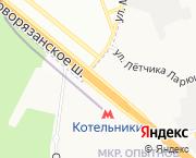 Люберцы, Новорязанское ш., д. 1А
