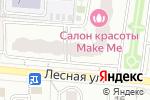 Схема проезда до компании Суши Wok в Дзержинском