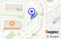 Схема проезда до компании НОТАРИУС ГОНЧАРОВ В.К. в Москве