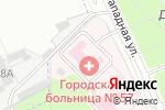 Схема проезда до компании Городская клиническая больница №57 в Москве