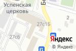 Схема проезда до компании Оптовая компания по продаже лакокрасочных изделий в Москве