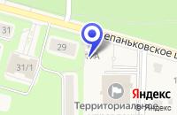 Схема проезда до компании ТД ПРАВДИНСКИЙ в Правдинском