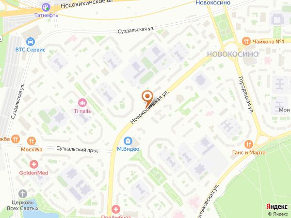 Остановка Новокосинская ул., 17 в Москве