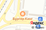 Схема проезда до компании CyberPlat в Королёве