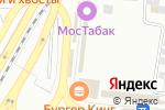 Схема проезда до компании Магазин табачной продукции в Королёве
