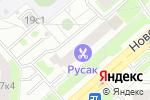 Схема проезда до компании Сычниковское подворье в Москве