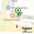 Местоположение компании Сеть магазинов электронных сигарет