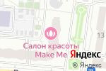 Схема проезда до компании Стройсоюз в Дзержинском