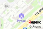 Схема проезда до компании ФотоМобис в Москве