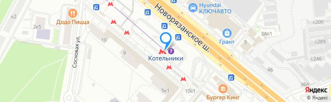 метро Котельники