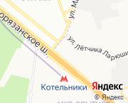 Люберцы, Люберецкий район, ш.Новорязанское,д 1А