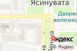 Схема проезда до компании Полинка, магазин детской одежды и обуви в Ясиноватой