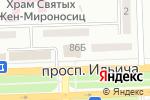 Схема проезда до компании Нова в Донецке