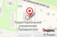 Схема проезда до компании Телесто-М в Правдинском