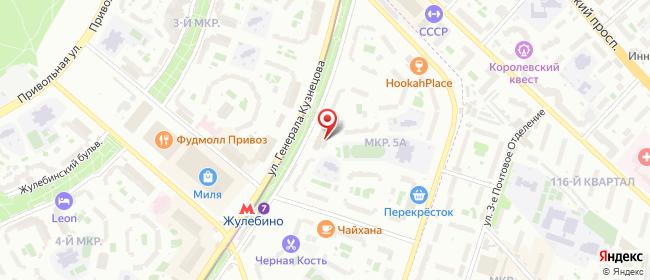 Карта расположения пункта доставки Москва Генерала Кузнецова в городе Москва