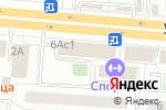 Схема проезда до компании Team Дым в Королёве