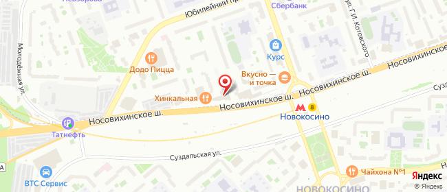Карта расположения пункта доставки Реутов Носовихинское шоссе в городе Реутов