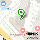 Местоположение компании Улыбашки