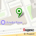 Местоположение компании Just.ru