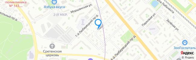проезд Люберецкий 2-й
