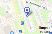 Схема проезда до компании КБ СТРОЙИНДБАНК в Реутове