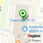 Местоположение компании Ковры-Дорожки